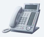 inteligentní telefon